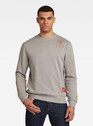 G-star D19170.A613.942 vīriešu džemperis pelēks